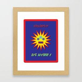 Have No Fear  Framed Art Print