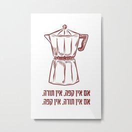 No Coffee - No Torah! Jewish Humor for Coffee Lovers Metal Print