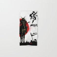 Samurai Master Hand & Bath Towel