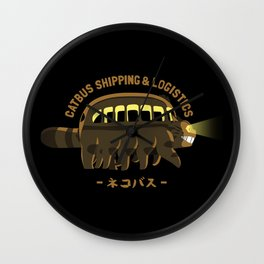 Catbus Shipping & Logistics Wall Clock