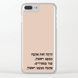 Love at first sight (hebrew) אהבה ממבט ראשון Clear iPhone Case