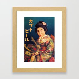 Vintage Japanese Beer Ad - Samurai Kamishimo Framed Art Print
