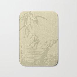 Tatami - Bamboo Bath Mat