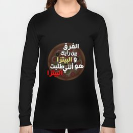 The Difference between your Opinion and Pizza (Arabic) Long Sleeve T-shirt