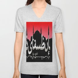 Istanbul By Night Skyline Cityscape With Sultan Ahmed Mosque Unisex V-Neck