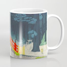 Tokuriki Tomikichiro Nikko Red Bridge Over Rapid River Japanese Woodblock Print Coffee Mug