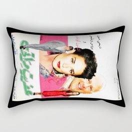 Arabic Movie Poster 2 Rectangular Pillow