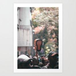 Caracas - Venezuela Art Print