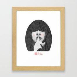 Shhhhhhhh.... Framed Art Print