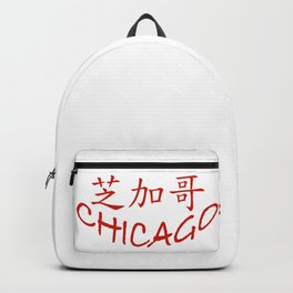 "Chinese characters of ""Chicago"" Backpack"