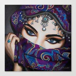 Reem Canvas Print
