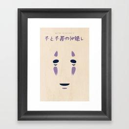 Spirited Away - No Face Minimalist, Miyazaki, Studio Ghibli Framed Art Print