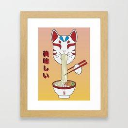 Kitsune Udon Framed Art Print