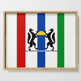 flag of Novosibirsk Serving Tray