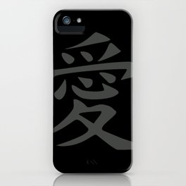 The word LOVE in Japanese Kanji Script - LOVE in an Asian / Oriental style  - Charcoal Gray on Black iPhone Case