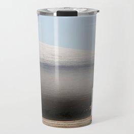 Travel Series: Brasilia Travel Mug