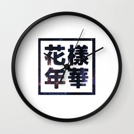 BTS YOUNG FOREVER 花樣年華 SPACE Wall Clock