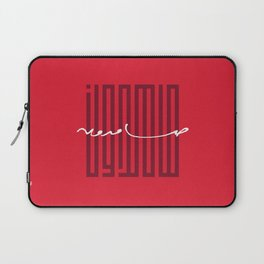 Samedoon Laptop Sleeve