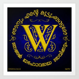 Joshua 24:15 - (Gold on Blue) Monogram W Art Print