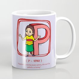 #36daysoftype Letter P - Paanchat Coffee Mug
