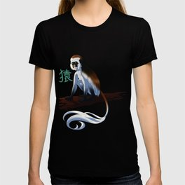 2016-Year of the Monkey T-shirt