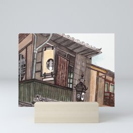 Kyoto, Japan - urban sketch Mini Art Print
