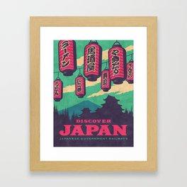 Japan Travel Tourism with Japanese Castle, Mt Fuji, Lanterns Retro Vintage - Green Framed Art Print