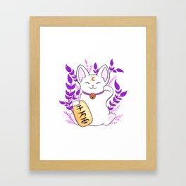 Plant Maneki Neko // White Framed Art Print