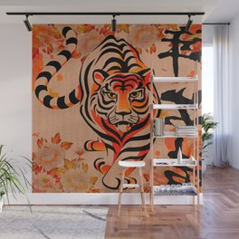 japanese tiger art Wall Mural