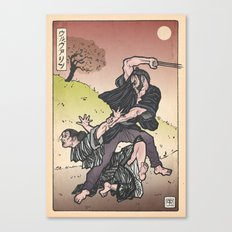 Wolverine Japanese style Canvas Print