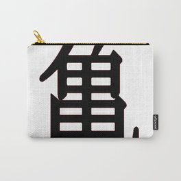 Kame Tee! Carry-All Pouch