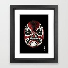 Five Deadly Venoms Centipede Mask Framed Art Print