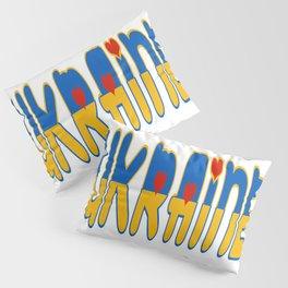 Ukraine Font with Ukranian Flag Pillow Sham