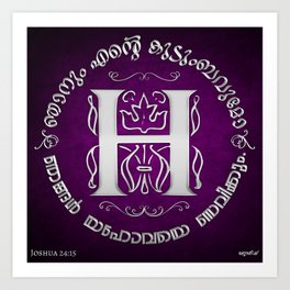 Joshua 24:15 - (Silver on Magenta) Monogram H Art Print