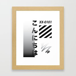 Japan // 2 Framed Art Print