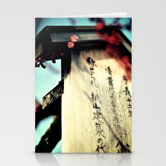 Sakura in the Spring, Kyoto Stationery Cards