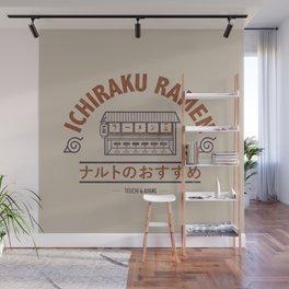 Ichiraku Ramen Japanese Wall Mural