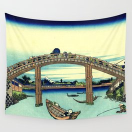 Under Mannen Bridge at Fukagawa (Fukagawa Mannen-bashi shita or 深川万年橋下) Wall Tapestry