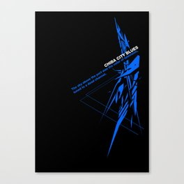 neuromancer Canvas Print