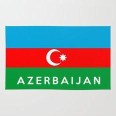 Azerbaijan country flag name text Rug