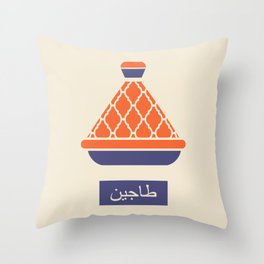 Tagine in Red and Blue Throw Pillow
