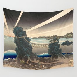 Land of Dawn Wall Tapestry