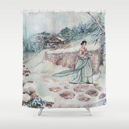 Korean Winter (Watercolor painting) Shower Curtain
