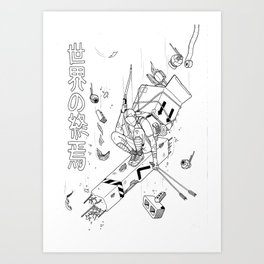 'End of the World'  Art Print