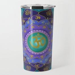 Spiritual Aspiration Mandala Travel Mug