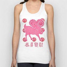 ~ Happy Chinese New Year ~ Year Of The Sheep ~ Unisex Tank Top