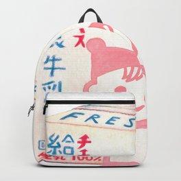 School Lunch Milk Backpack