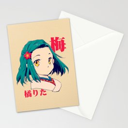 Ume Stationery Cards