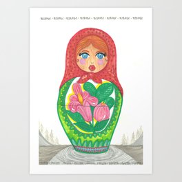 My Russian dream Art Print