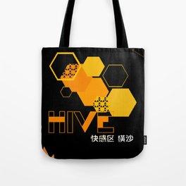 deus ex human evolution hive Tote Bag